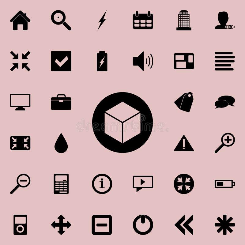 sześcian w okrąg ikonie Szczegółowy set minimalistic ikony Premia graficzny projekt Jeden inkasowe ikony dla stron internetowych, ilustracja wektor