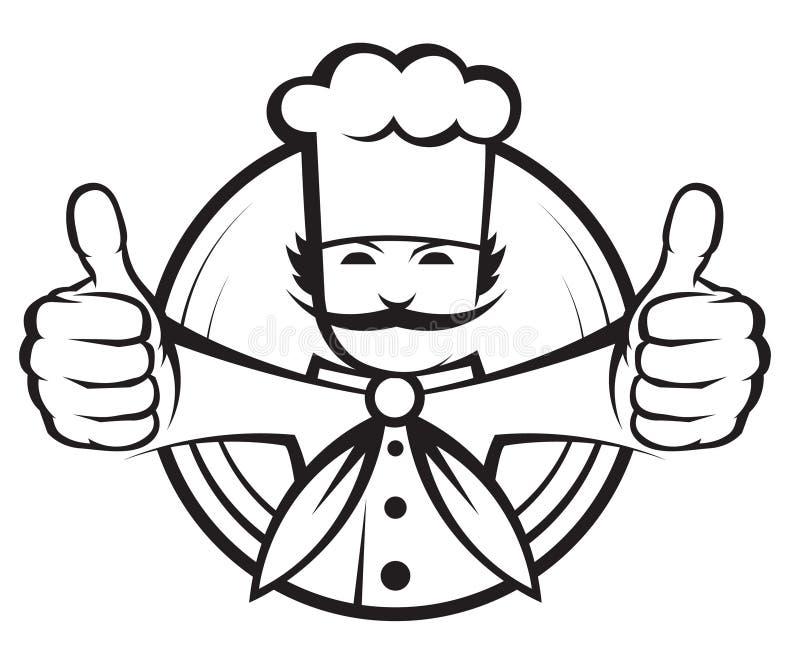 Szef kuchni ilustracja wektor