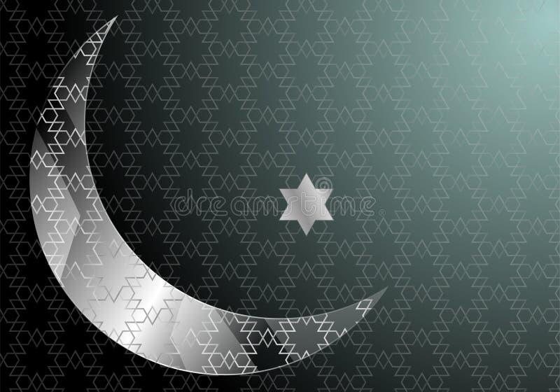 Szklana Ramadan księżyc na ciemnozielonym Islamskim deseniowym tle royalty ilustracja