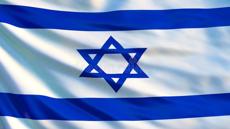 szklany Israel dostępne bandery stylu wektora Machać flagę Izrael 3d ilustracja ilustracja wektor