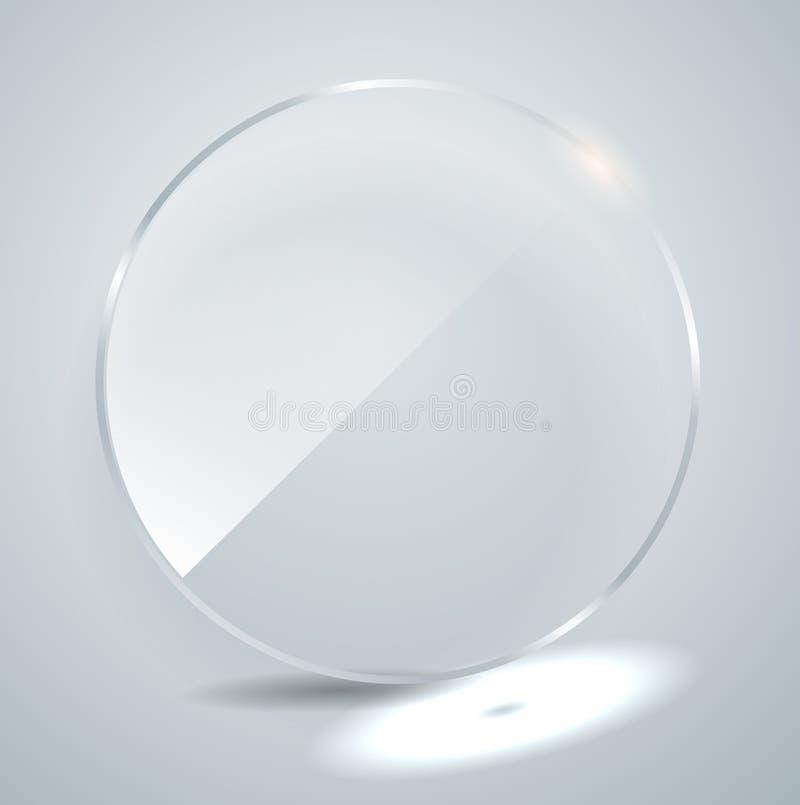 Szklany talerz również zwrócić corel ilustracji wektora ilustracji