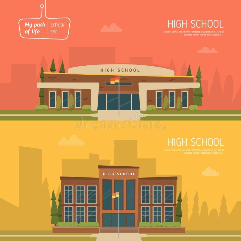 Szkoła średnia budynku wektoru ilustracja ilustracja wektor