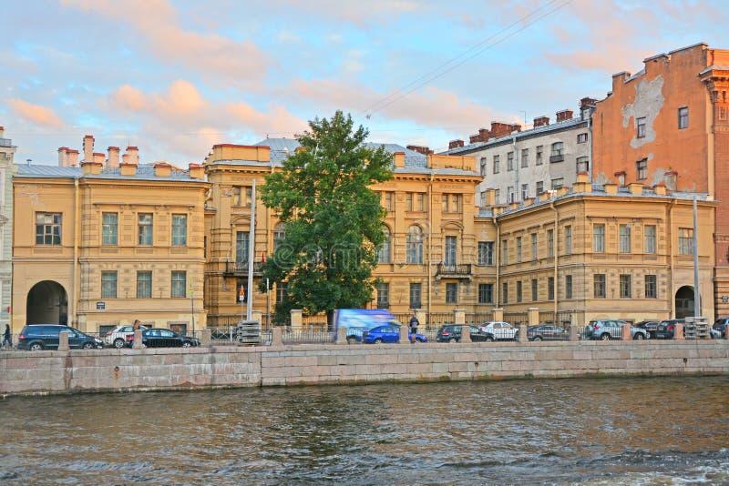 Szkoła 206 Środkowy okręg w świętym Petersburg, Rosja obrazy stock