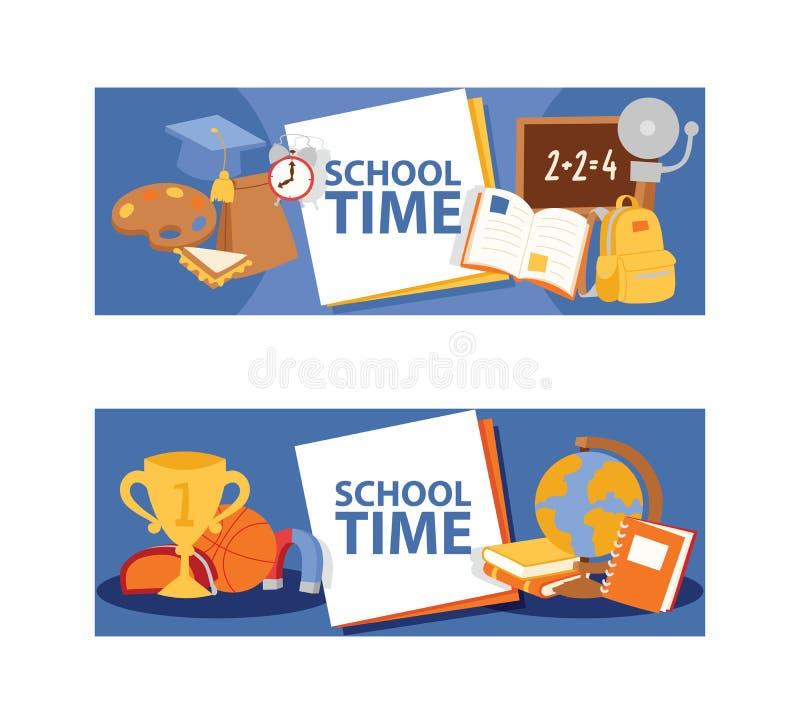 Szkolna rzecz sztandaru vetor ilustracja Uczenie podstawy i akcesoria, książka, notatnik, kula ziemska, dzwon, sport ilustracji