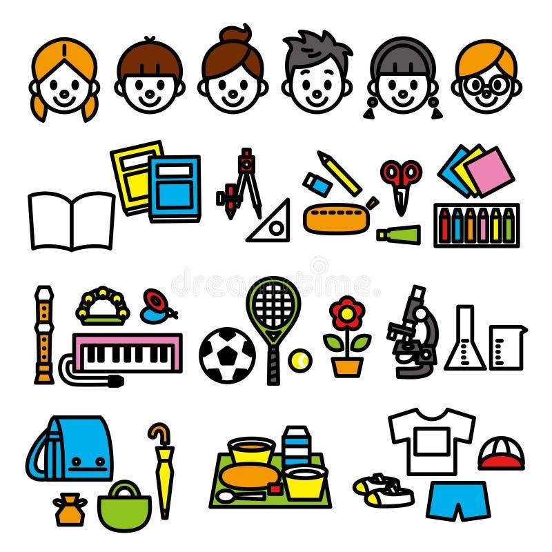 Szkolne dostawy i dzieciaki royalty ilustracja