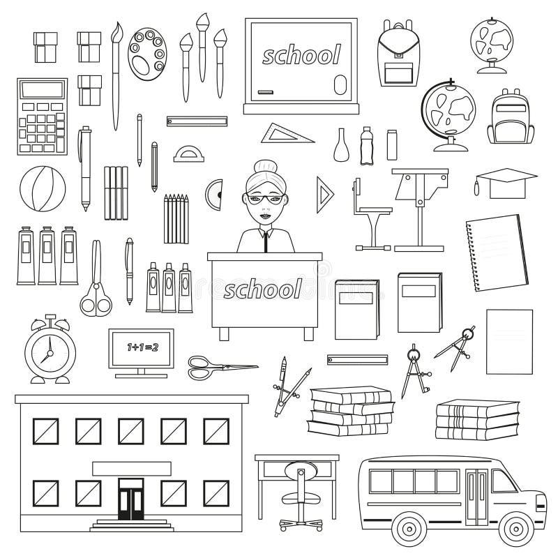 Szkolny materiały, wektorowy ustawiający dla szkoły ilustracja wektor