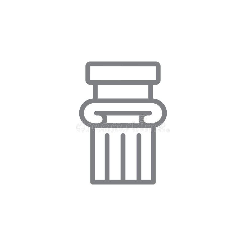 Szpaltowa ikona Element myphology ikona Cienka kreskowa ikona dla strona internetowa projekta i rozwoju, app rozw?j ikony premia ilustracja wektor