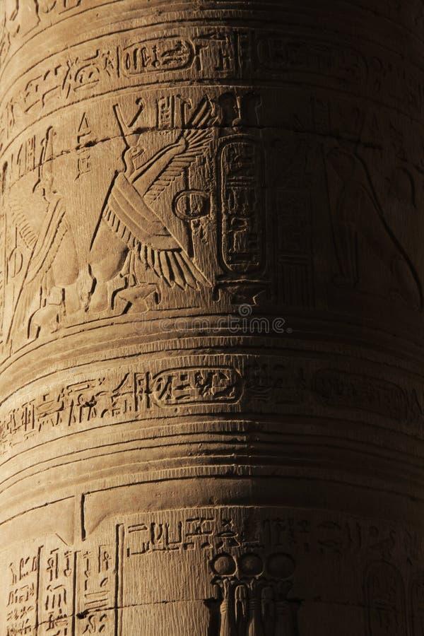 szpaltowa kom ombo świątynia obraz stock