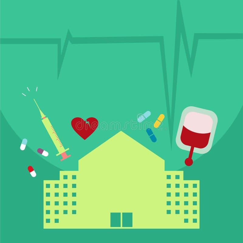 Szpital ikonowy ilustracja wektor
