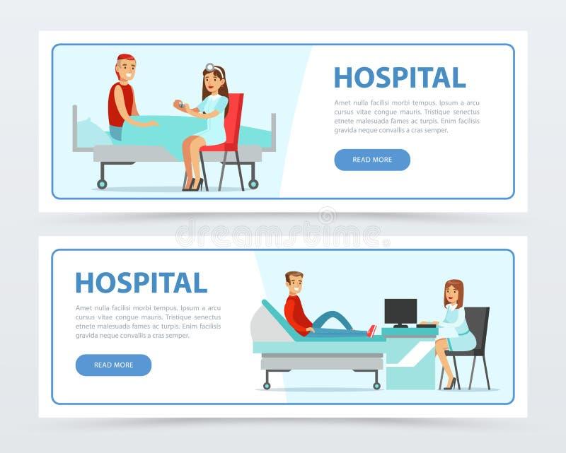 Szpitala i opieki zdrowotnej sztandary ustawiający lekarki pracuje z pacjenta płaskim wektorowym elementem dla strony internetowe ilustracji