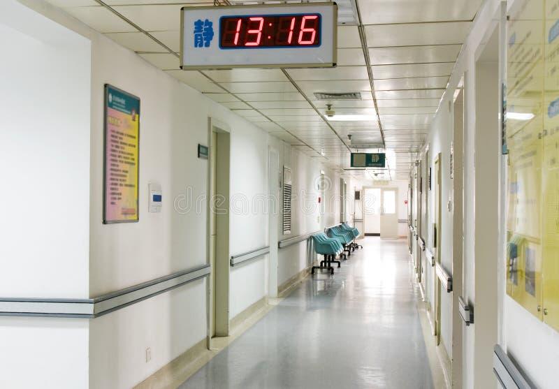 Szpitalny korytarz obraz stock