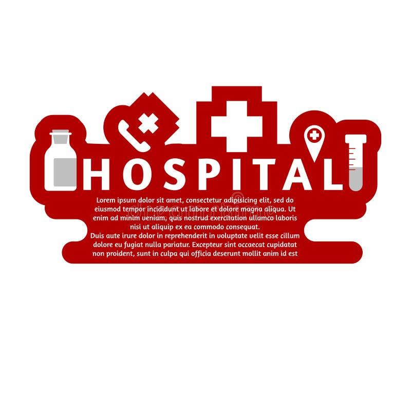 Szpitalny pierwsza pomoc znaczek, odznaka i szablon, ilustracja wektor