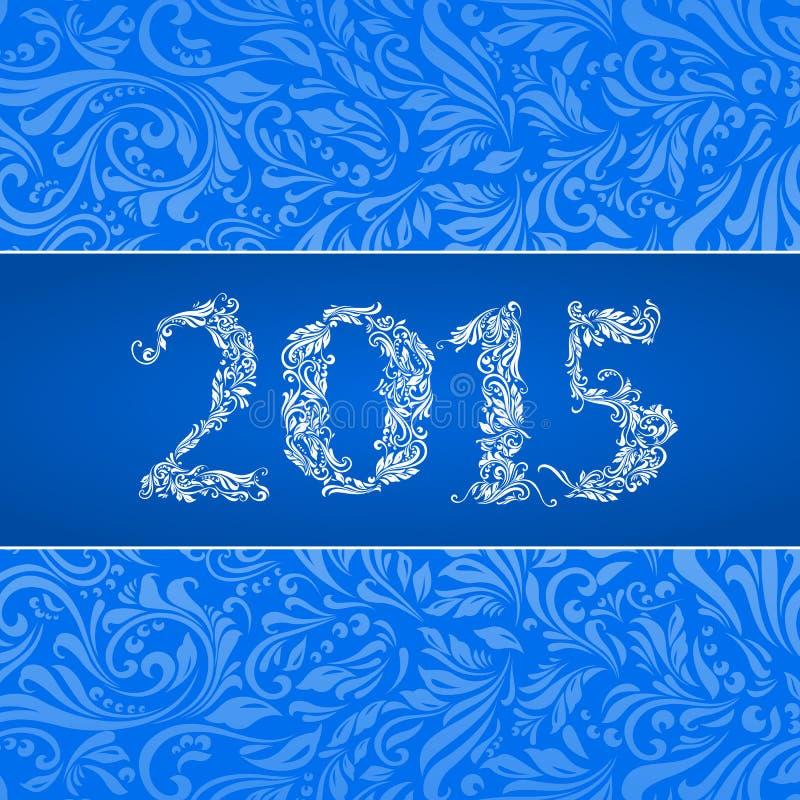 2015 sztandar royalty ilustracja