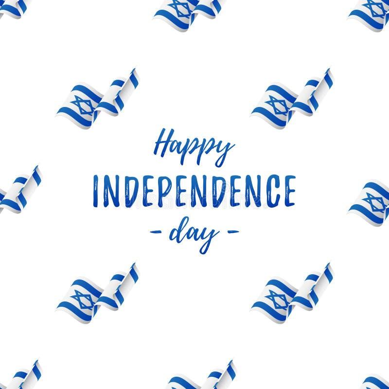 Sztandar lub plakat Izrael dnia niepodległości świętowanie Bezszwowy wzór z falowanie flaga szklany Israel dostępne bandery stylu royalty ilustracja