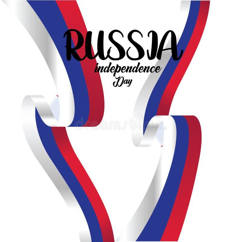 Sztandar lub plakat Rosja dnia niepodleg?o?ci ?wi?towanie dost?pne bandery stylu Rosji wektora szklany r?wnie? zwr?ci? corel ilus royalty ilustracja