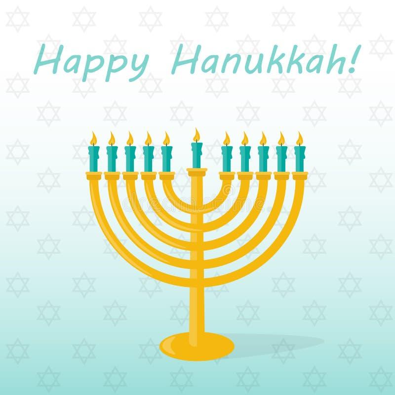 Sztandar szczęśliwy Hanukkah z wystrojem candlestick również zwrócić corel ilustracji wektora ilustracja wektor