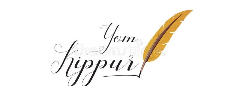 Sztandar z Żydowskim wakacyjnym Yom Kipur ilustracji