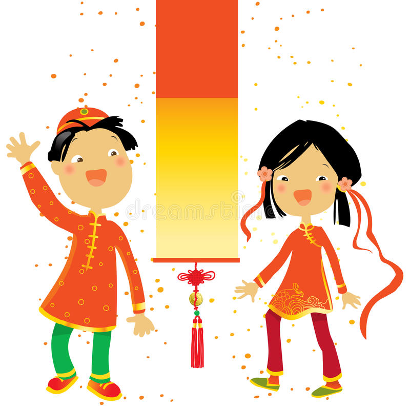 sztandaru chińczyka wakacje ilustracja wektor