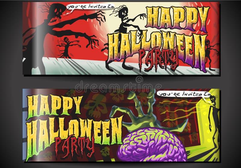 Sztandary Zapraszają dla Halloween przyjęcia royalty ilustracja