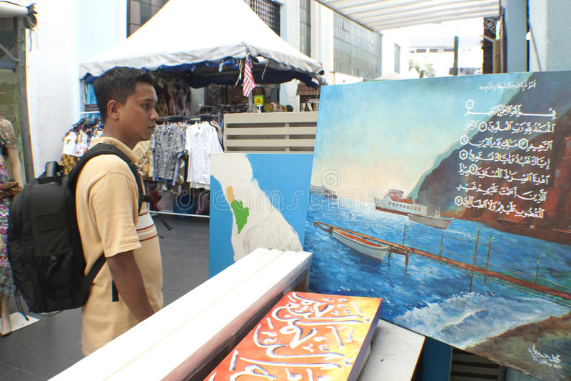 sztuk środkowy Kuala Lumpur malezyjczyka rynek fotografia stock