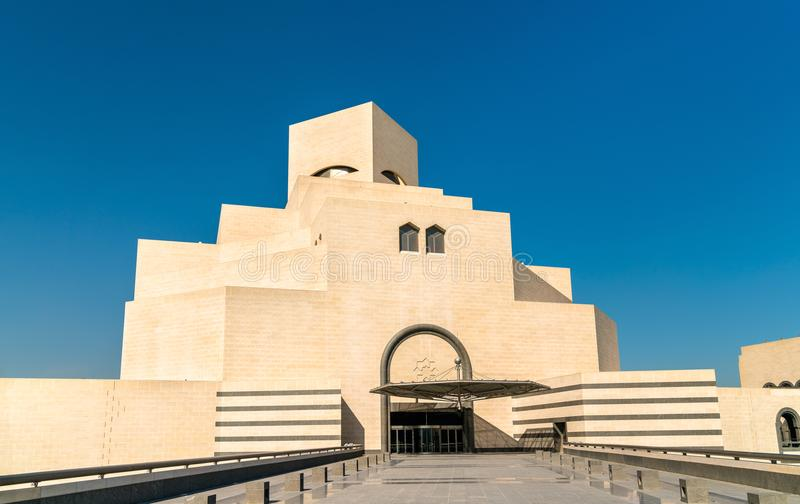 sztuka chwytał Doha wczesnego islamskiego ranek muzealnego Qatar bogactwa światło słoneczne zdjęcia stock