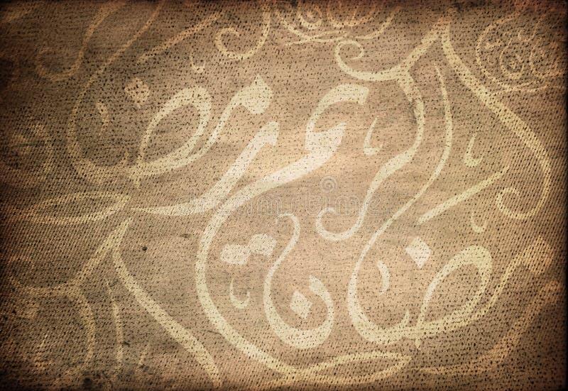 sztuka islamska royalty ilustracja