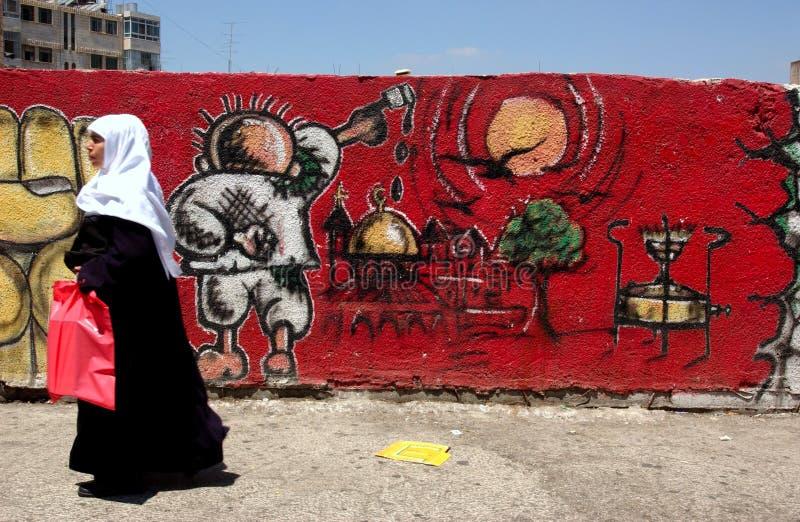 sztuka palestyńczyk obrazy stock