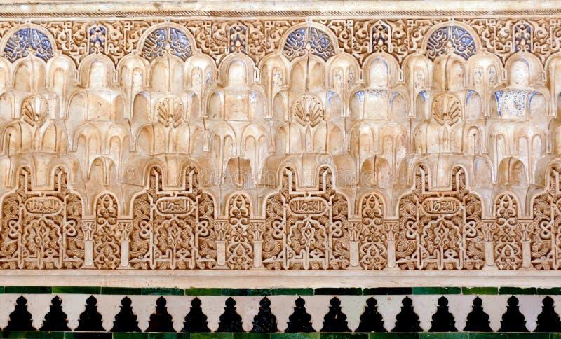 sztuki dekoracyjne islamskie ulg płytki fotografia stock