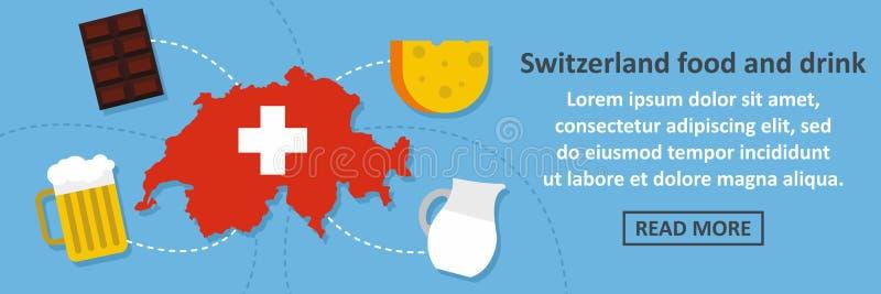 Szwajcaria napoju i jedzenia sztandaru horyzontalny pojęcie ilustracji