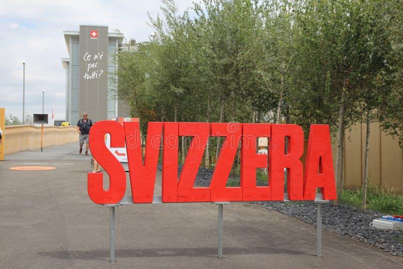 Szwajcarski pawilon fotografia stock