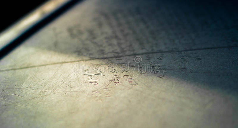 szybkie serce listu miłości obrazy stock