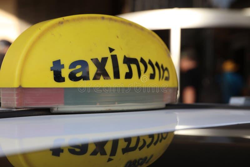 Táxi em Haifa israel foto de stock