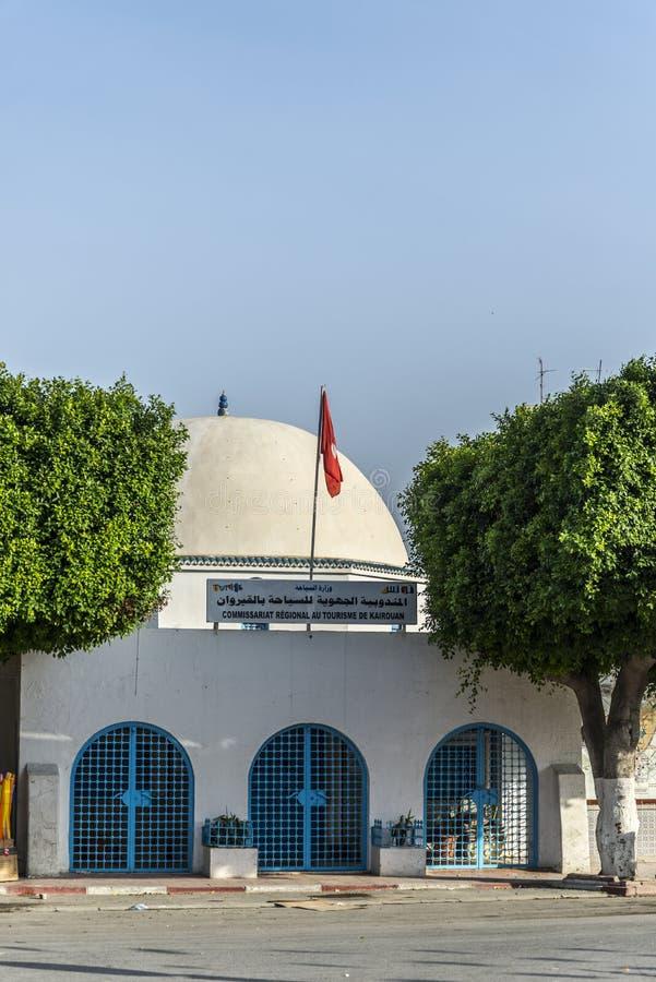 Túnez-Gebäudehaube lizenzfreies stockfoto
