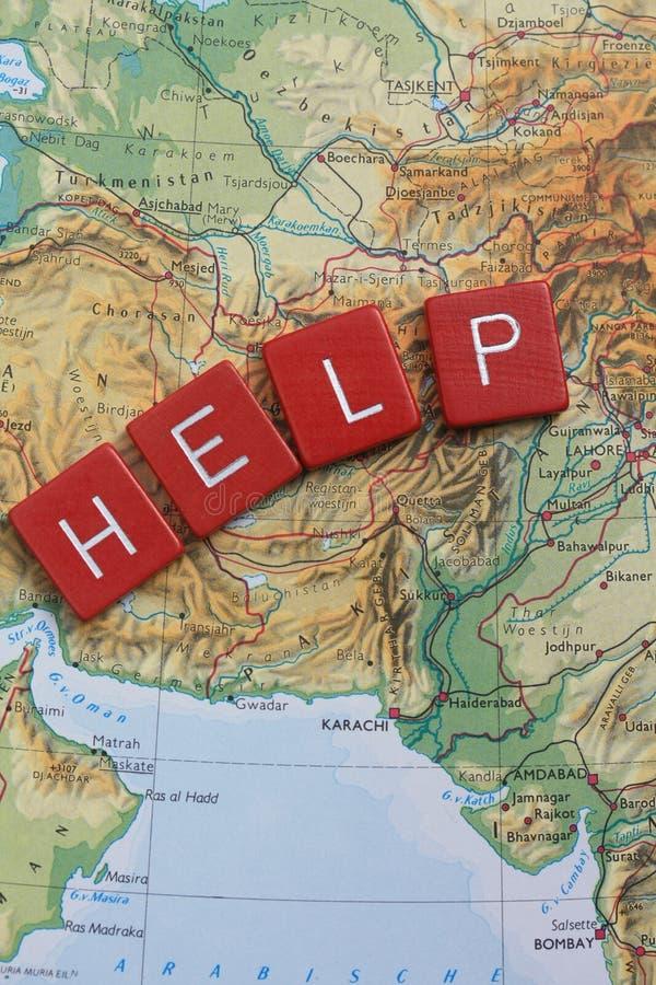 Téléchargement = donation du Pakistan d'aide images stock