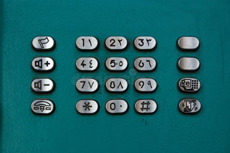 Téléphone arabe photo stock