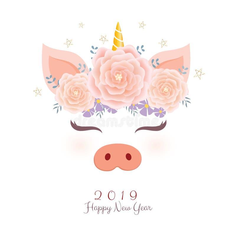 Tête mignonne de licorne de porc avec la couronne de fleur illustration libre de droits