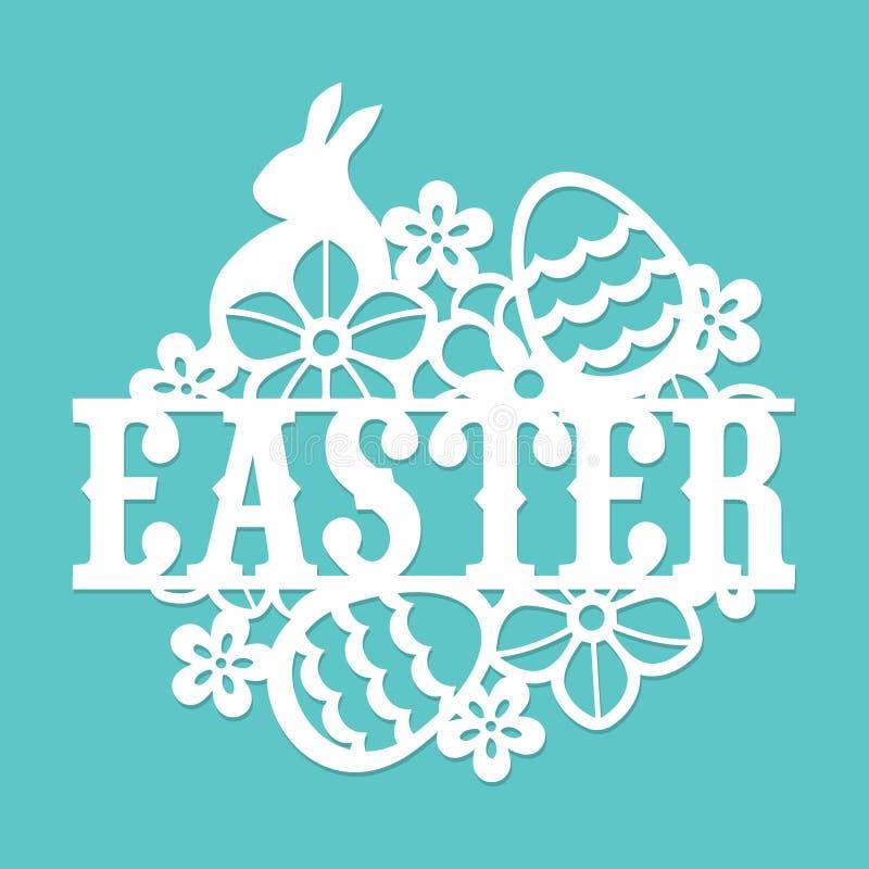Título floral cortado de papel do coelho do ovo da Páscoa do vintage ilustração stock