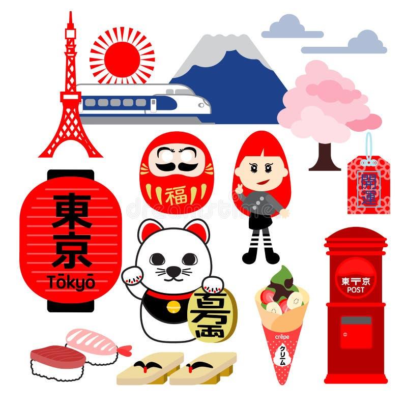 Tóquio ilustração stock