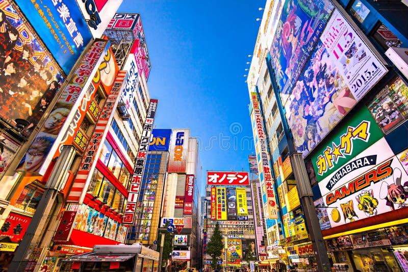 Tóquio, Akihabara, Japão