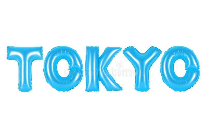 Tóquio, cor azul fotografia de stock royalty free