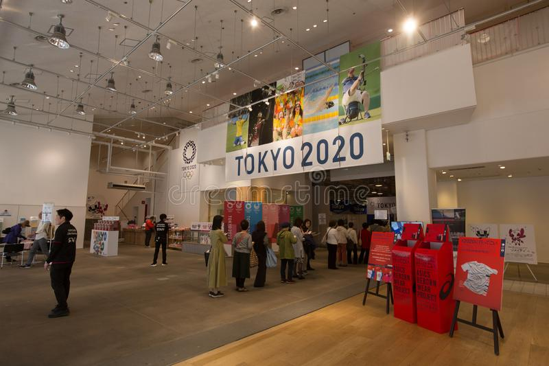 Tóquio exposição de 2020 Olympics de verão no Tóquio, Japão imagem de stock