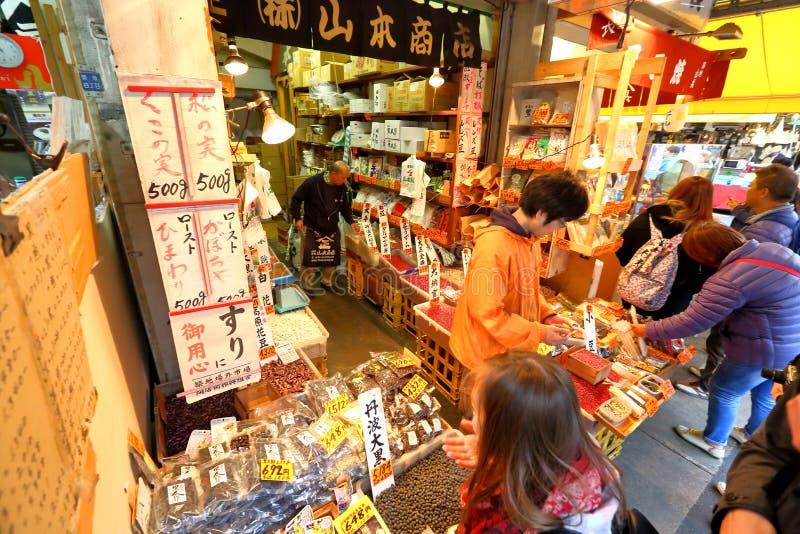 Tóquio: Mercado de peixes de Tsukiji imagem de stock royalty free