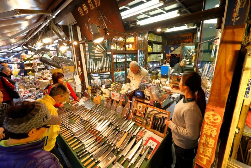 Tóquio: Mercado de peixes do marisco de Tsukiji fotografia de stock royalty free