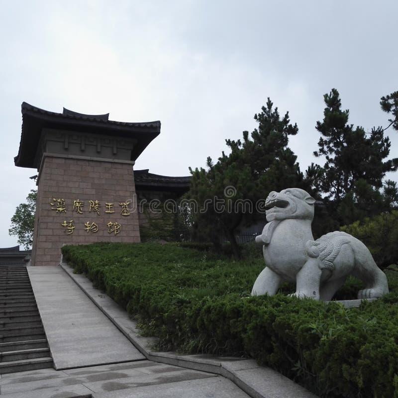 Túmulo de Yangzhou Liuxu foto de stock royalty free