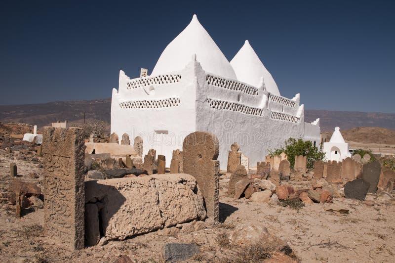 Túmulo do escaninho Ali do profeta imagem de stock royalty free