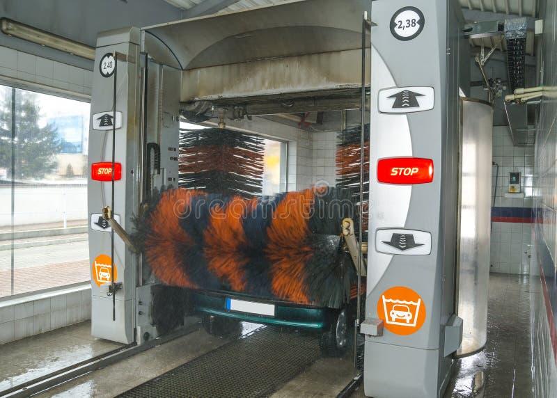 Túnel de lavado fotografía de archivo libre de regalías