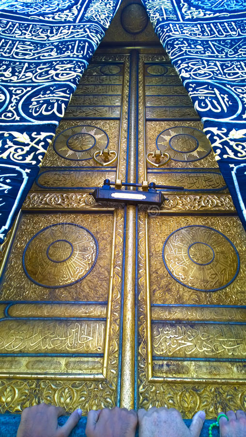 Tür von Kaaba stockfotografie