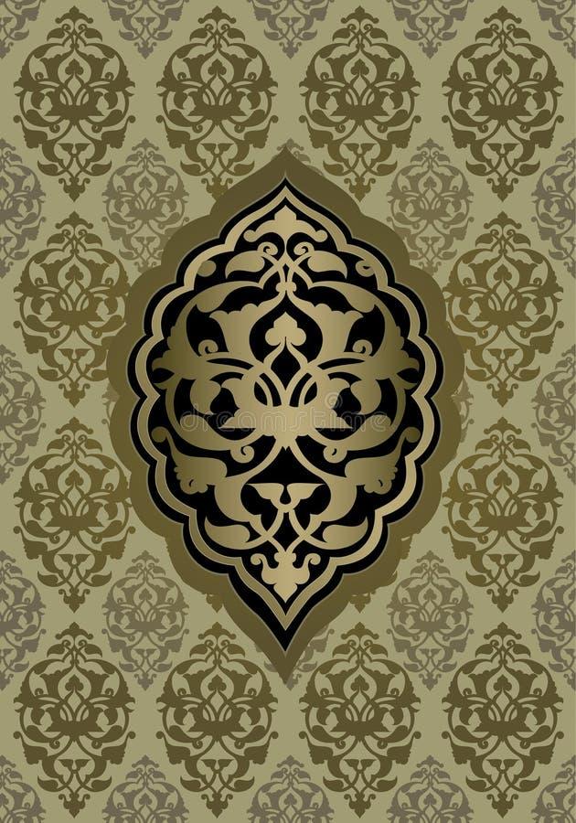 Download Türkische Nahtlose Auslegung Der Traditionellen Osmane Vektor Abbildung - Illustration von eleganz, rotation: 9075049