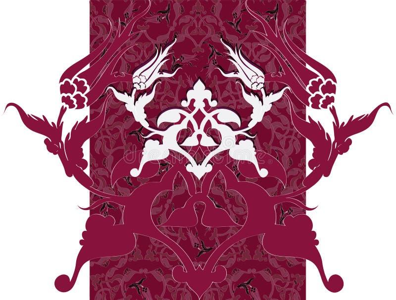 Download Türkische Tulpeauslegung Der Traditionellen Osmane Vektor Abbildung - Illustration von damast, ausführlich: 9075070