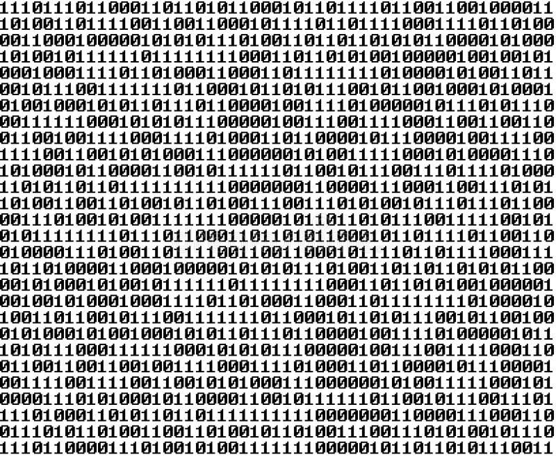 tła binary ilustracja wektor